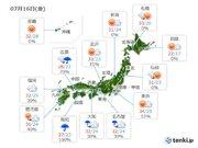 16日 関東甲信や東北など梅雨明けへ 西日本は大雨に警戒