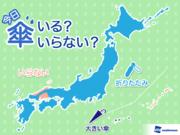 ひと目でわかる傘マップ  7月17日(水)