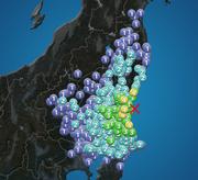 茨城県で震度4の地震発生