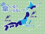 ひと目でわかる傘マップ  7月19日(金)