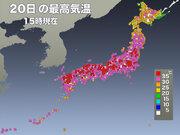 京都は7日連続38℃超 真夏日地点は今年最多の701地点に