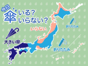 ひと目でわかる傘マップ  7月21日(日)