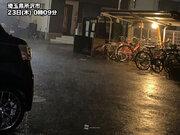 関東は深夜に激しい雨 埼玉では土砂災害警戒情報も