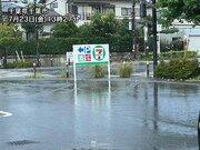 関東の一部で雷雲が発達 夜にかけて局地的な雷雨に注意