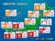 24日(火)も続く災害級の暑さに警戒 東京など関東も午後はゲリラ豪雨に注意