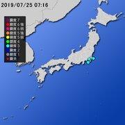 【地震情報(震源・震度に関する情報)】令和元年7月25日07時16分 気象庁発表