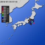 【地震情報(震源・震度に関する情報)】令和元年7月25日07時18分 気象庁発表