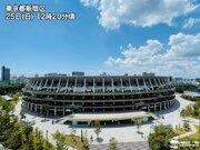 東京は34.4 東京の猛暑は明日以降も続く