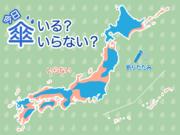 ひと目でわかる傘マップ  7月25日(木)