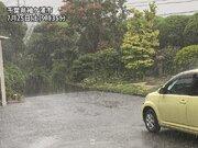 関東は午後にかけて断続的に雨 雷を伴った強い雨に注意