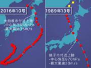 台風12号は珍しい接近ルート 過去には?