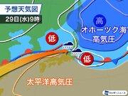 北陸や東北、関東で大雨のおそれ 来週は梅雨前線が北上