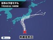熱帯低気圧は明日27日(土)までに台風へ 東海・関東は荒れた天気に警戒
