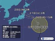 台風8号接近で今夜から強雨 明日にも関東か東北に上陸見込み