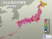 昨夜は東京都心で今年初の熱帯夜 今日の昼は熱中症注意