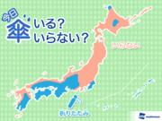 ひと目でわかる傘マップ  7月27日(金)