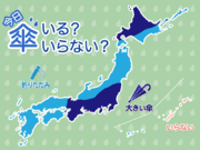 ひと目でわかる傘マップ  7月27日(土)