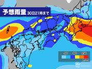 台風12号が豪雨被害エリアを直撃 新たな被害に厳重警戒
