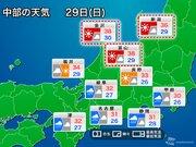 台風12号の影響で29(日)フェーン発生か 北陸で40℃近い猛暑予想