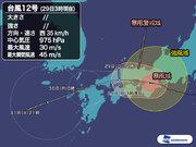 台風12号 列島横断中 豪雨被災地は強い雨風に要警戒