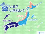 ひと目でわかる傘マップ  7月29日(日)