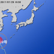 【台風第9号に関する情報】平成29年7月29日16時43分 気象庁予報部発表