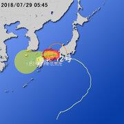 【台風第12号に関する情報】平成30年7月29日05時27分 気象庁予報部発表