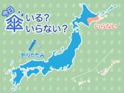 ひと目でわかる傘マップ  7月29日(月)