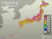 北陸で40℃目前の炎暑、台風12号によるフェーン現象