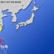 【台風第9号に関する情報】平成29年7月29日04時40分 気象庁予報部発表