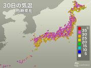 名古屋は今月だけで15回目の猛暑日 76年ぶりの多さ