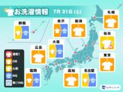 7月31日(土)の洗濯天気予報 外干しは空の変化に注意