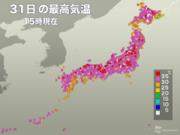 日本海側を中心に危険な暑さ継続 鳥取では38℃超え
