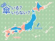 ひと目でわかる傘マップ 8月1日(土)