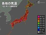真夏日800地点で今年最多 岐阜県では38℃超を観測