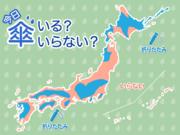 ひと目でわかる傘マップ  8月1日(木)