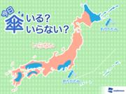 ひと目でわかる傘マップ  8月3日(金)