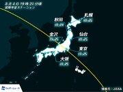 国際宇宙ステーション/きぼう 今日19時半頃に日本上空を通過