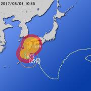 【台風第5号に関する情報】平成29年8月4日10時30分 気象庁予報部発表