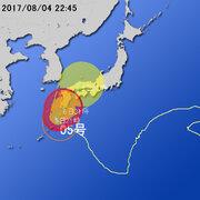 【台風第5号に関する情報】平成29年8月4日22時10分 気象庁予報部発表