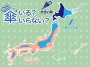 ひと目でわかる傘マップ 8月4日(火)