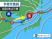北日本は台風4号から変わる低気圧の影響で大雨のおそれ