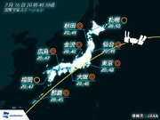 国際宇宙ステーション/きぼう 20時半ごろ日本上空を通過