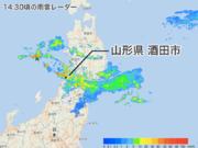 山形で1時間に100mm超の猛烈な雨 記録的短時間大雨情報を発表