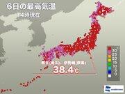 猛暑日100地点超は1週間連続、東京も4日ぶりの猛暑日に