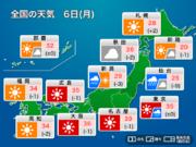 6日(月) 続く暑さにげんなり 関東は局地的な激しい雨の恐れ
