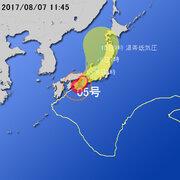 【台風第5号に関する情報】平成29年8月7日10時58分 気象庁予報部発表