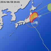 【台風第13号に関する情報】平成30年8月9日04時59分 気象庁予報部発表