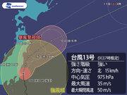 台風13号 雨雲は東側に集中、関東は大きな影響なし