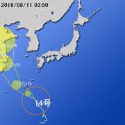 【台風第14号に関する情報】平成30年8月11日04時31分 気象庁予報部発表